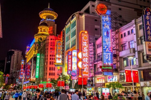 Toronto To Shanghai China 589 Cad Roundtrip Including